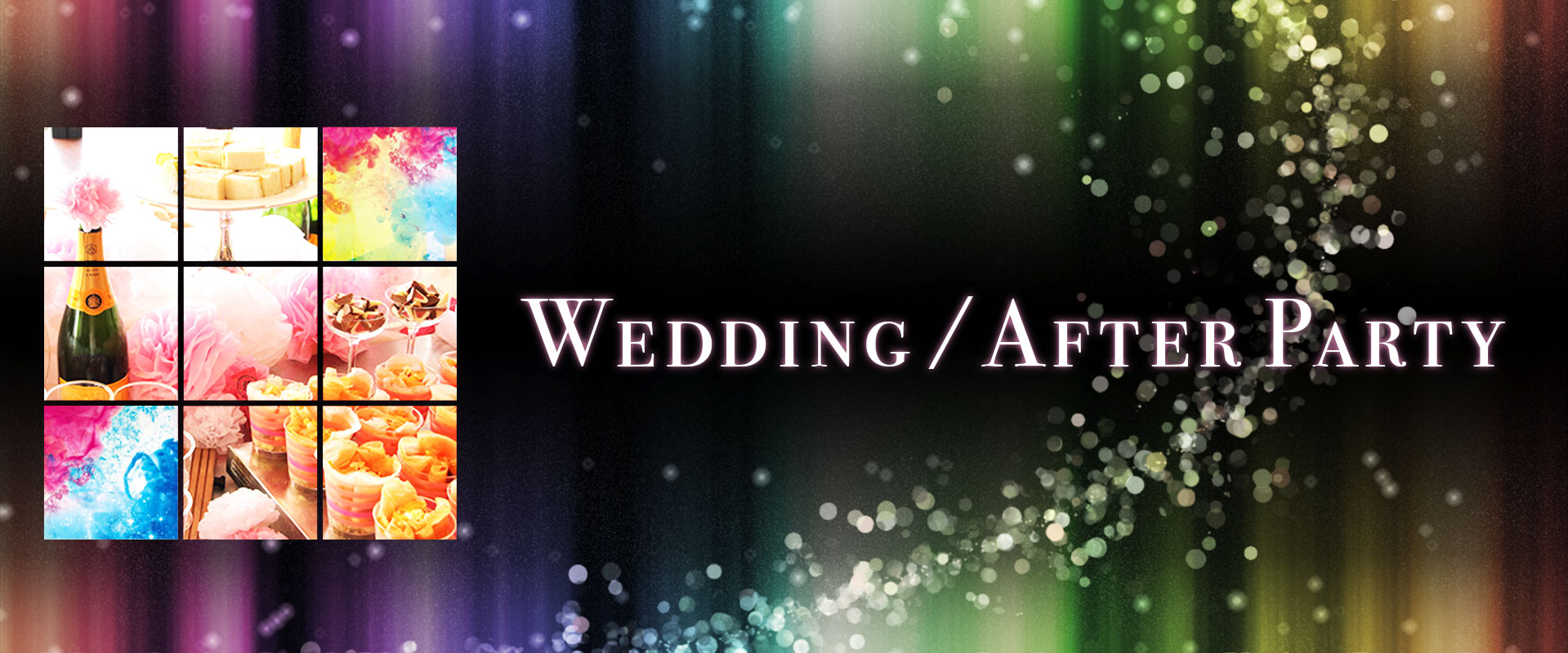 ジョイアミーアで結婚式二次会