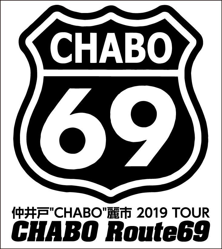 """仲井戸""""CHABO""""麗市 2019 TOURメイン画像"""